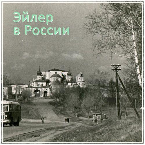 """Купить аудиокнигу """"#9 Тверская область I"""""""
