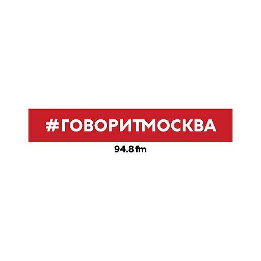 Цыгане в России