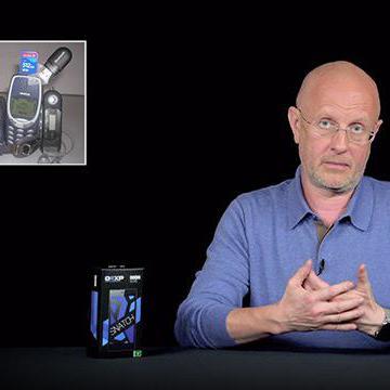 Суровый смартфон DEXP Ixion XL145 Snatch