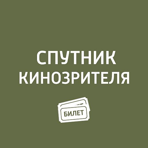 """""""Росомаха: Бессмертный"""", «Заклятие"""" и др."""