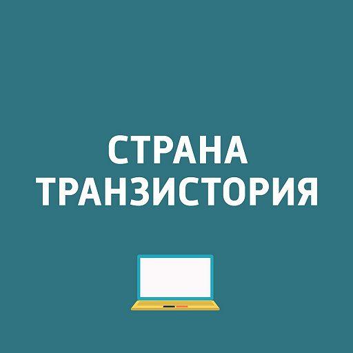 Продажи ПК в России падают. Впереди - цифра. Как iPhone превратить «в кирпич»...