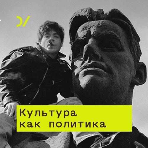 Новые русские. «Коммерсантъ» и язык русской буржуазии