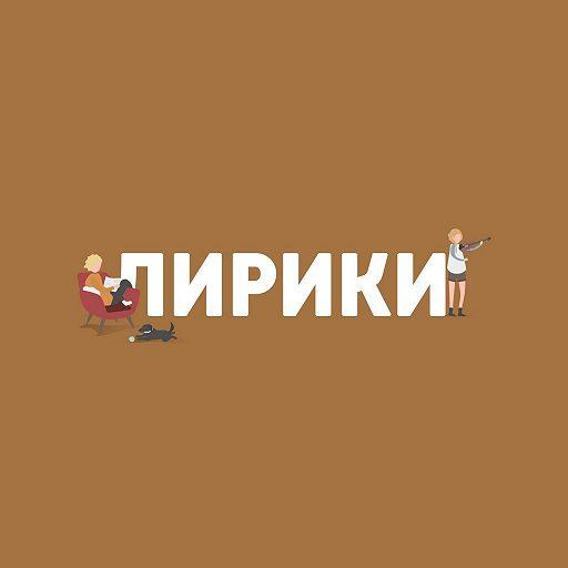 """Купить аудиокнигу """"Живой белорусский язык"""""""