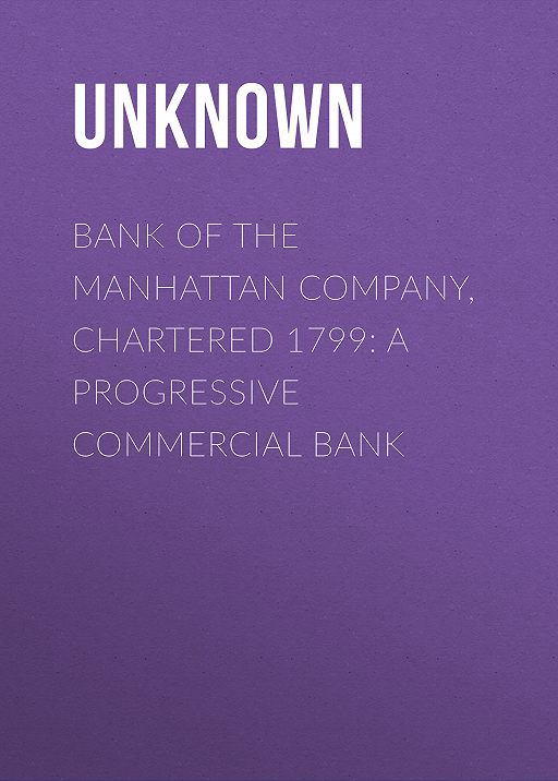 Bank of the Manhattan Company, Chartered 1799: A Progressive Commercial Bank