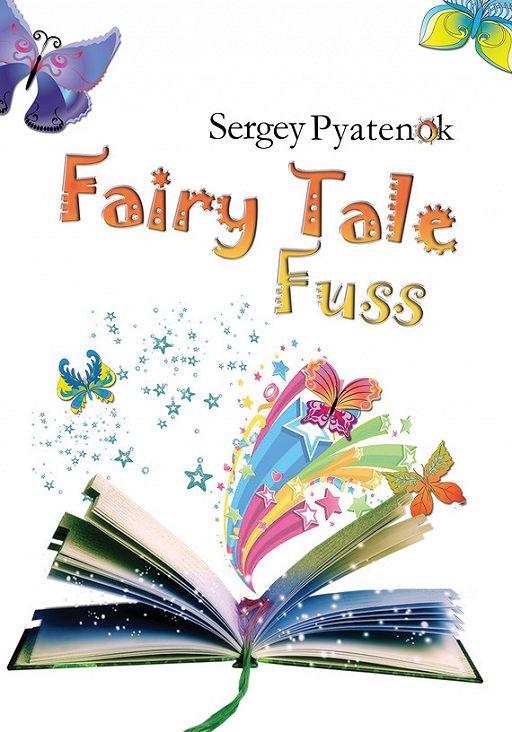 "Купить книгу ""Fairy Tale Fuss"""