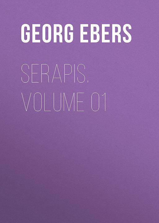 Serapis. Volume 01