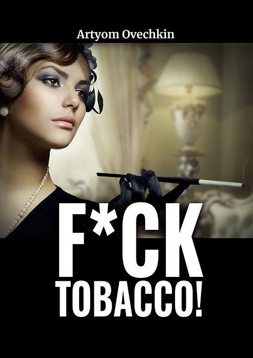 F*ck tobacco!