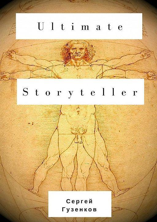 Ultimate Storyteller
