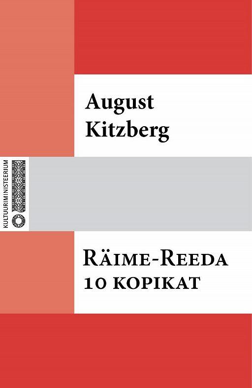 """Купить книгу """"Räime-Reeda 10 kopikat"""""""