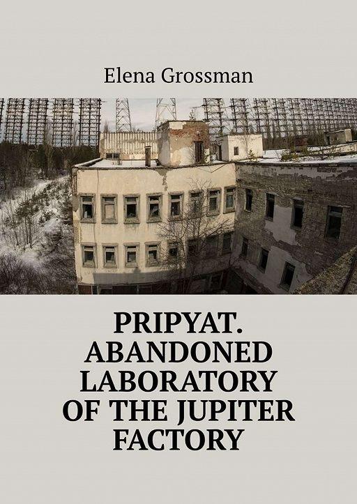 Pripyat. Abandoned laboratory ofthe Jupiter factory
